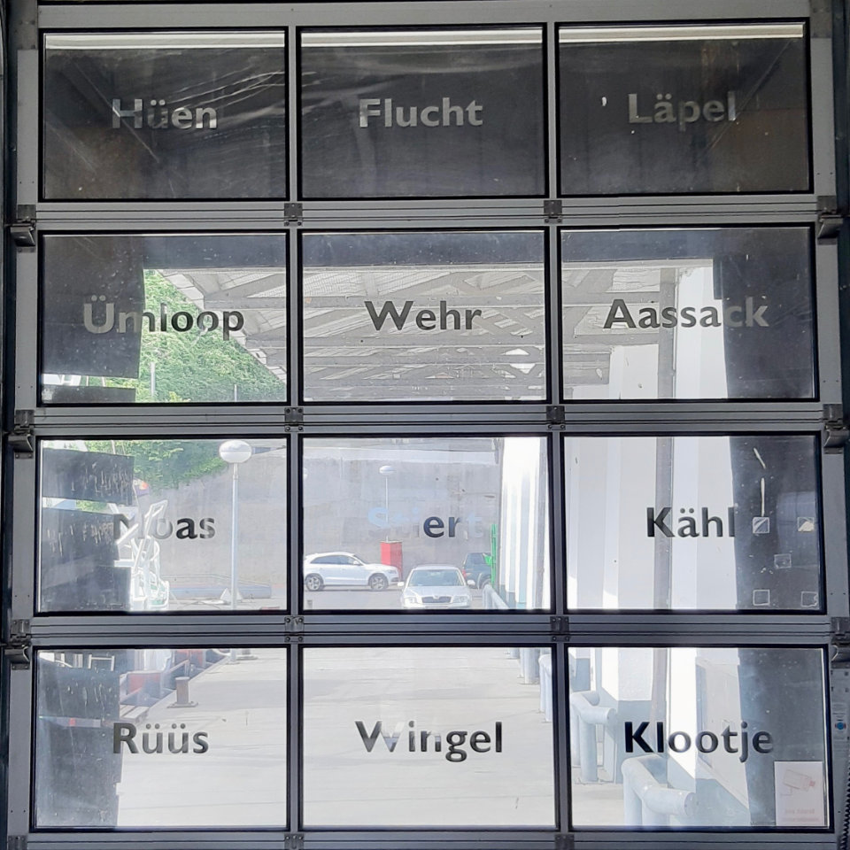 MARLEN MELZOW Wortschatz Installation 2020 Rügen Deutschland, bagnet, Des Fischers Handwerk wird auf Eis gelegt